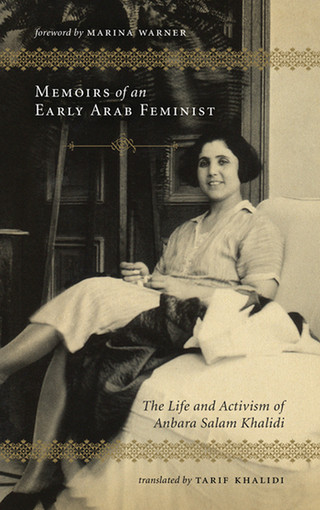 """Cover of """"Memoirs of an Early Arab Feminist"""""""