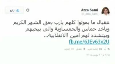 Azza Sami Tweet screenshot