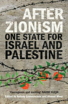 book review philosophical essays on the i palestinian after zionism puts forth debates on one state solution