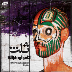Artwork for Thuluth album cover shows collage of man's head