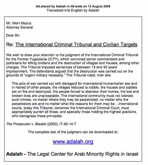 Adalah's letter to Israeli Attorney General in Ha'aretz: The