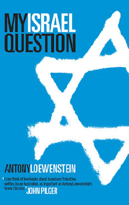 my israel question loewenstein antony