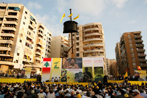 Karim Makdisi Discusses The Doha Agreement And Lebanons Economic