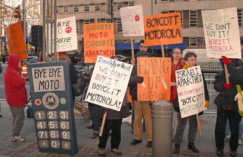 Protest against Motorola