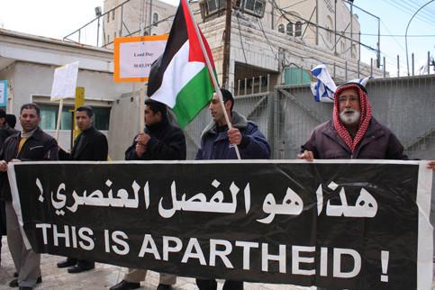Resultado de imagen de 'Israel es apartheid'