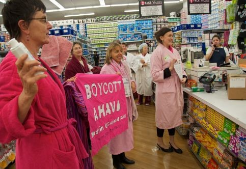 Protest against AHAVA