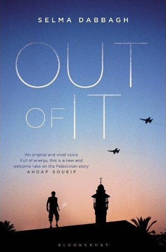 Out Of It book cover
