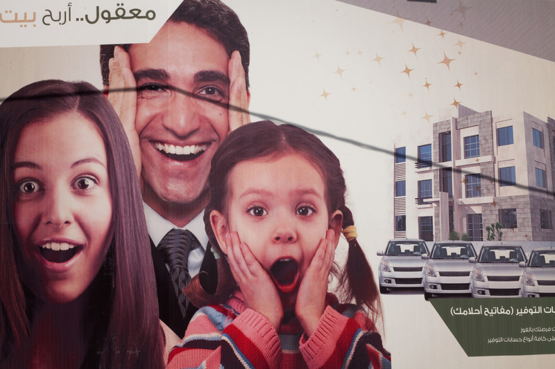 Image of billboard depicts idealized family which owns several cars