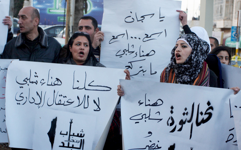 Demonstrators hold Arabic-language signs in support of Hana al-Shalabi