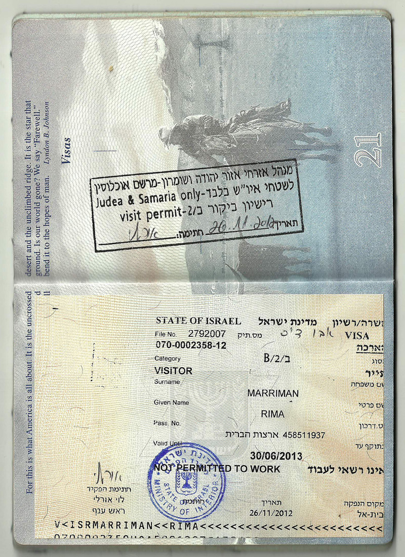 Effective Annexation Israel Now Stamping Passports Of West Bank Visitors Judea And Samaria Only