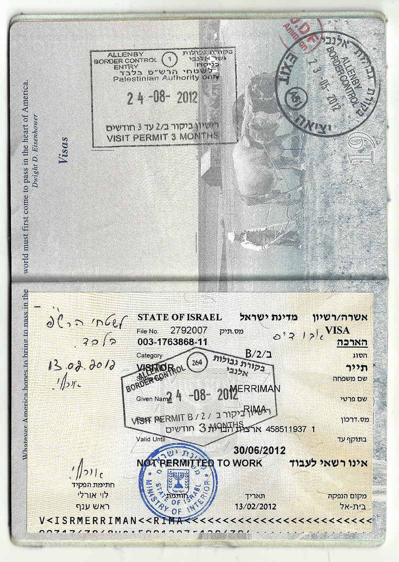 A Previous Stamp Says Palestinian Authority Only
