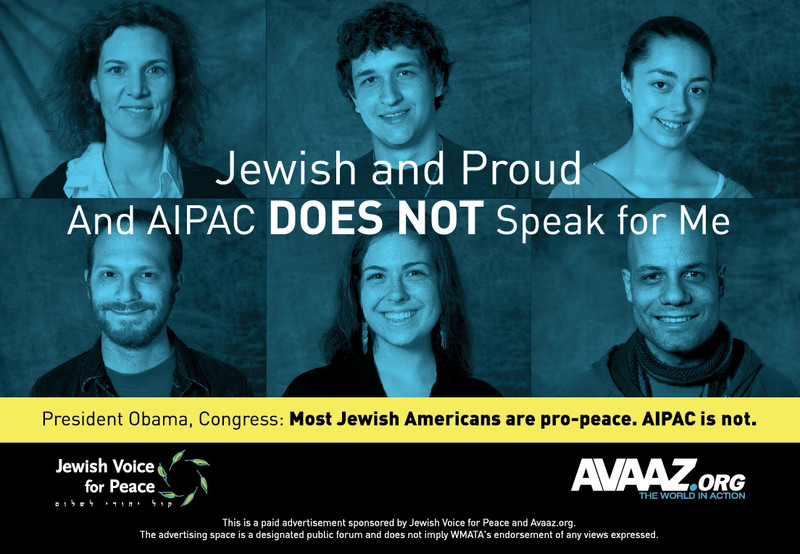 A Jewish Voice for Peace ad campaign