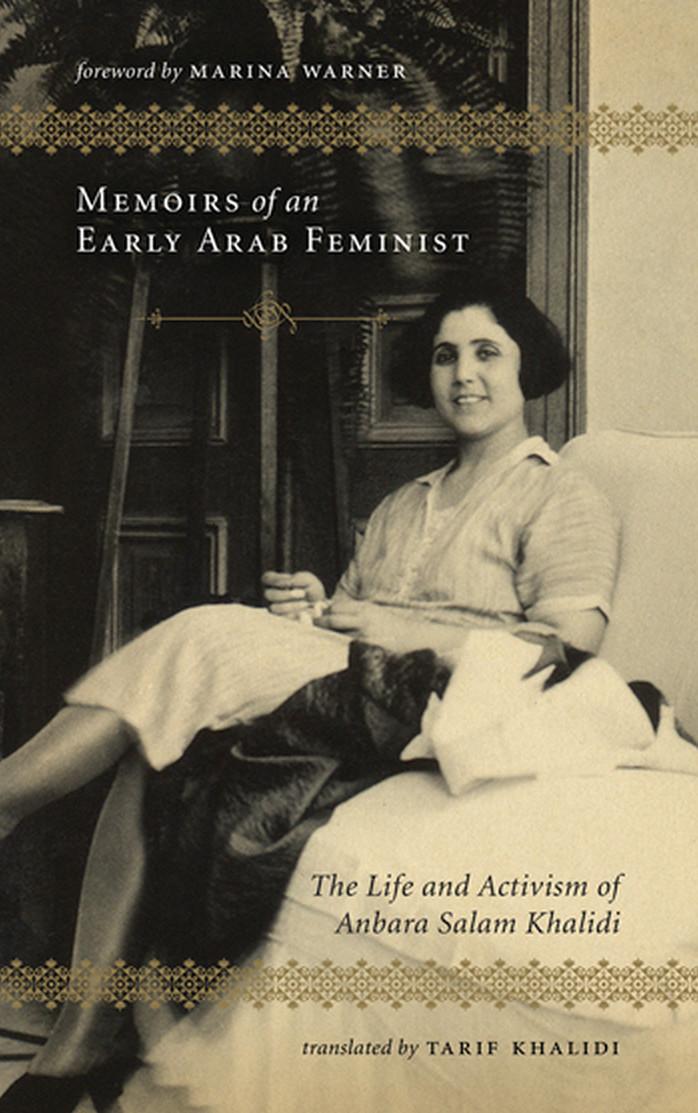 early feminist literature