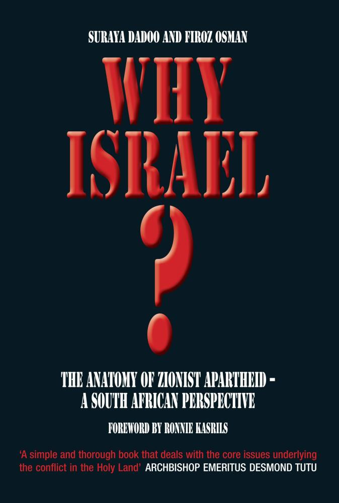 Cover of new book Why Israel?
