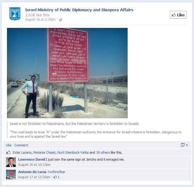 A post made on the Facebook page of Israel's defunct Ministry of Public Diplomacy following the suspension of Deputy Director General Daniel Seaman