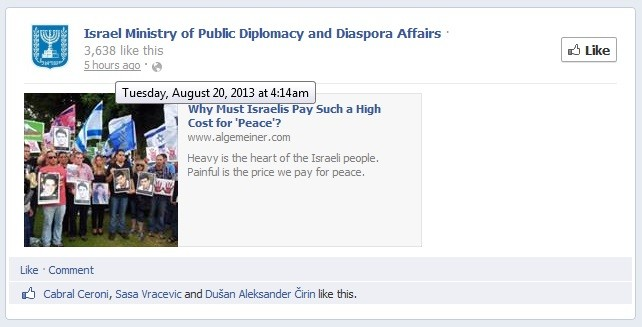 A second post made on the Facebook page of Israel's defunct Ministry of Public Diplomacy following the suspension of Deputy Director General Daniel Seaman