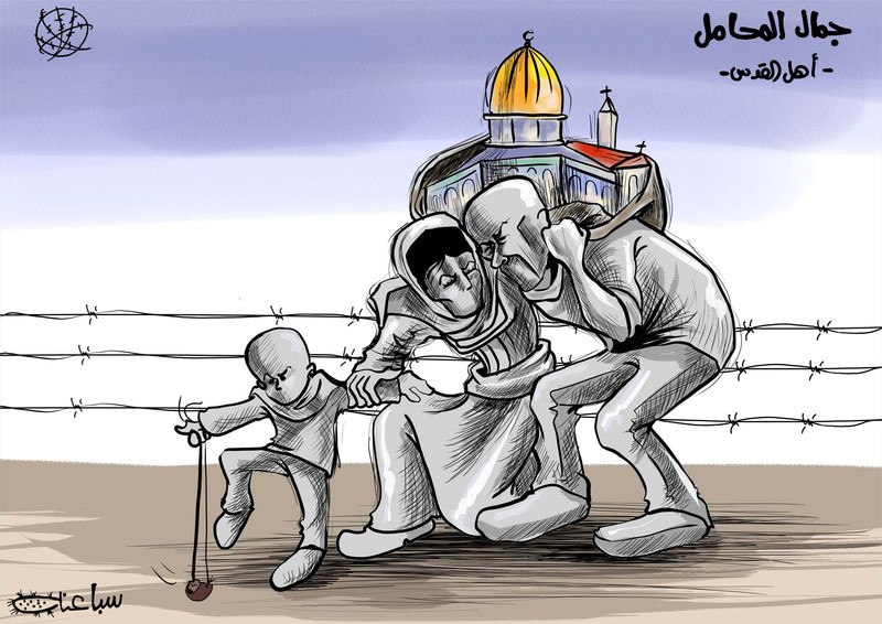 Cartoon shows cowered family carrying Jerusalem landmarks on their backs
