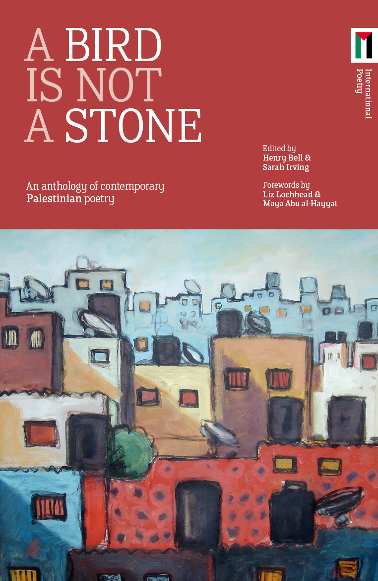 A Bird is Not a Stone - cover