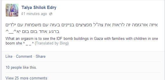 "Bombing of Gaza children gives me ""orgasm"": Israelis"