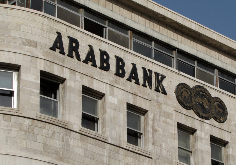View of Arab Bank building
