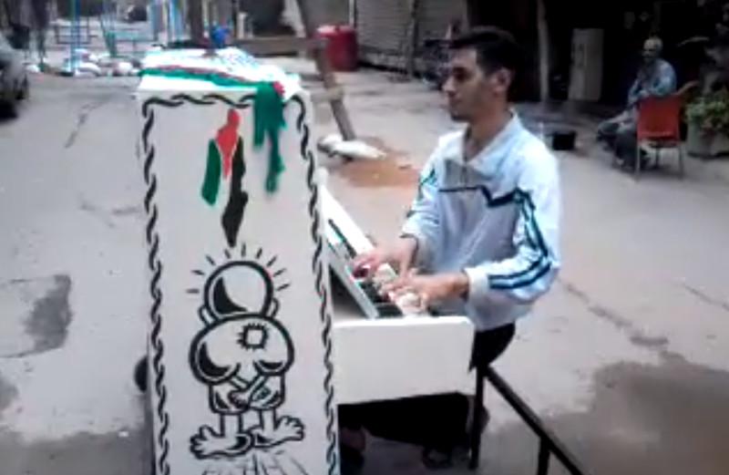The Pianist Of Yarmouk The Electronic Intifada