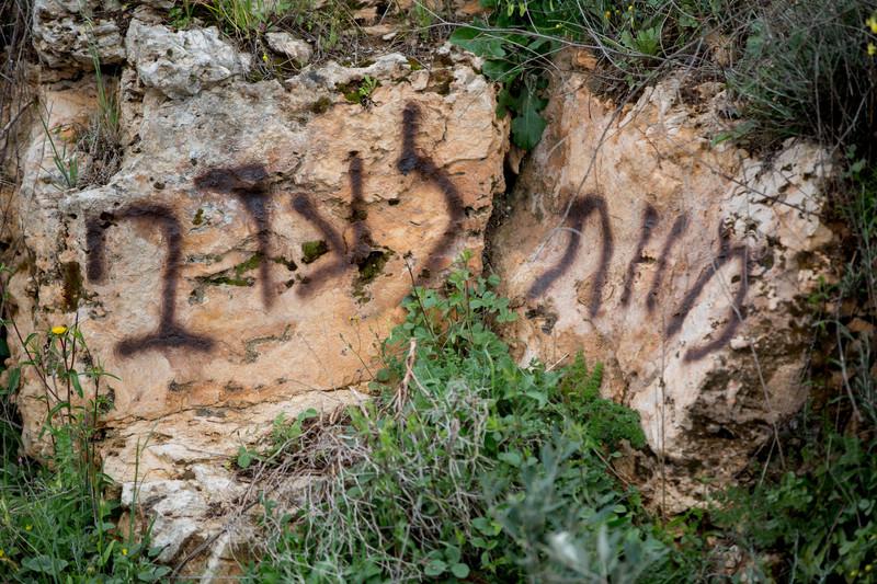 Spray-painted Hebrew letters on landscape