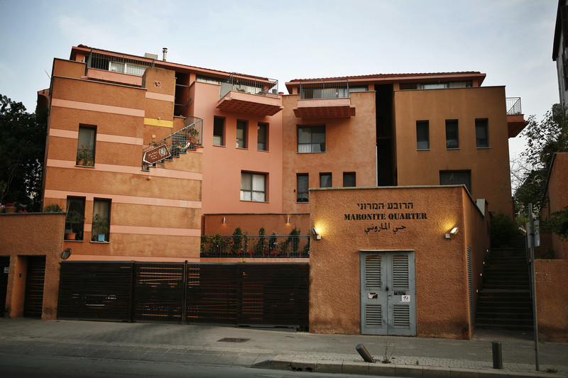 New building reads Maronite Quarter on its facade