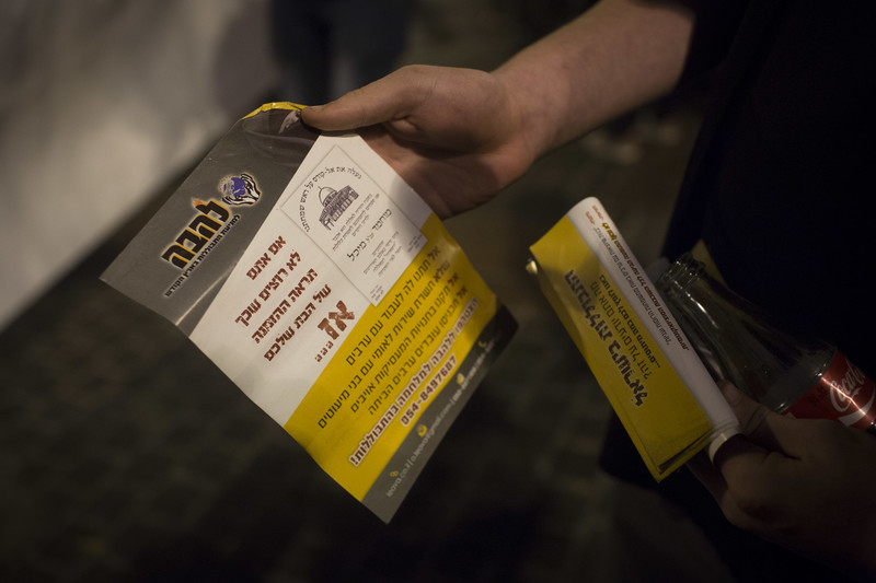 "Right-wing activists distribute flyers urging Israelis to ""Join Lehava in the war on miscegenation"" in Jerusalem in October 2014 - Oren Ziv ActiveStills"