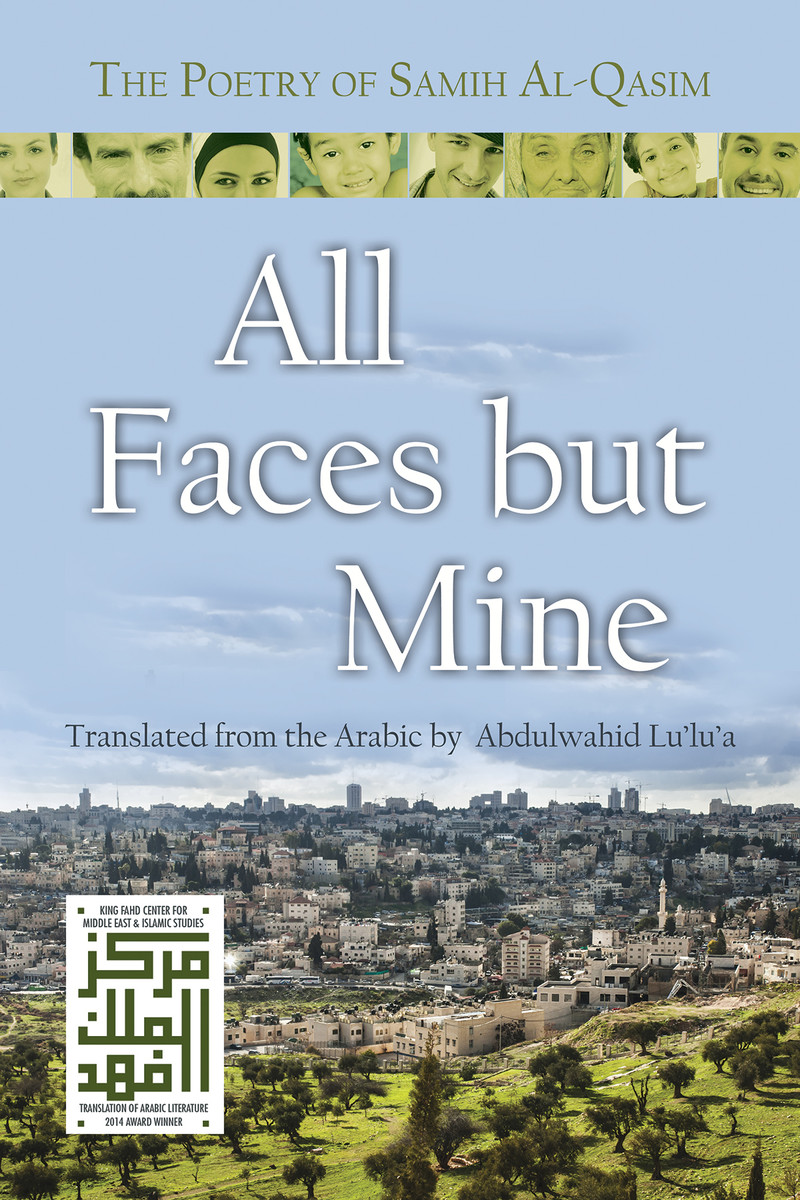 Front cover of All Faces But Mine book