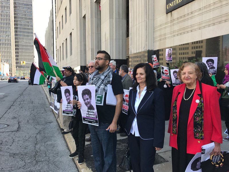Palestinian activist pleads guilty to US immigration crime