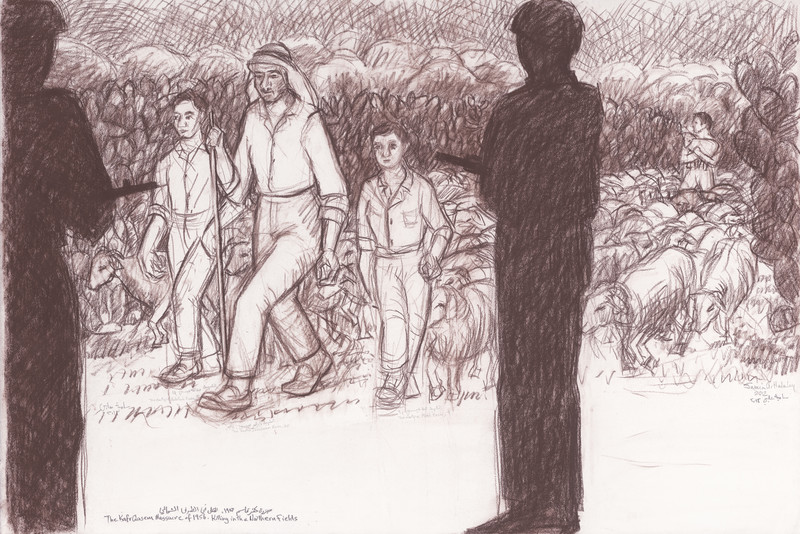 Silhouetted Israeli soldiers stand in front of shepherd walking with two boys