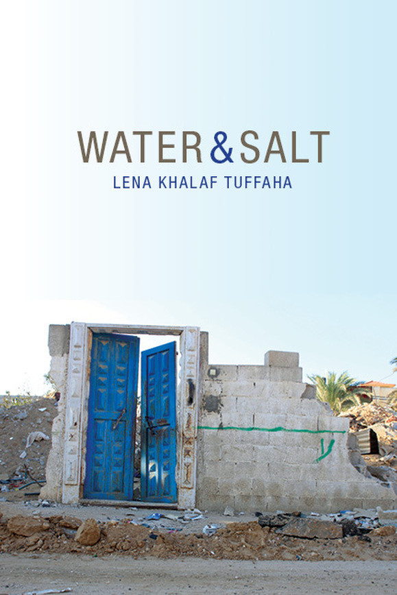 Cover of Water & Salt book shows opened doors in frame of destroyed cinderblock home