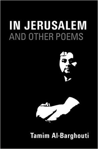 Poetry steeped in sarcasm and politics | The Electronic Intifada