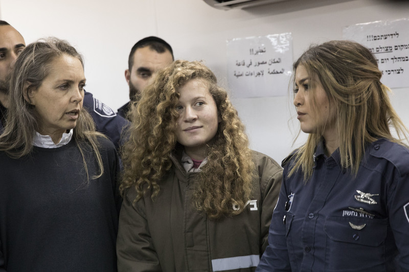 Israeli military court refuses to release Ahed Tamimi | The