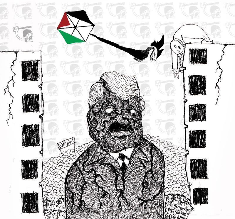 End PA sanctions on Gaza