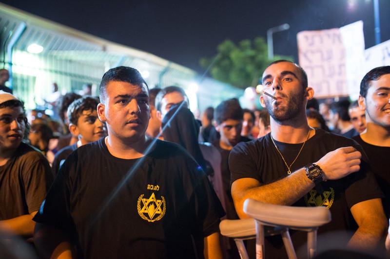 Singles parties Israel