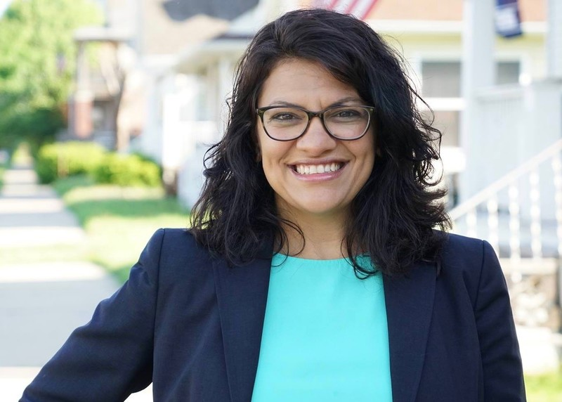 Why does Rashida Tlaib support US military aid to Israel?