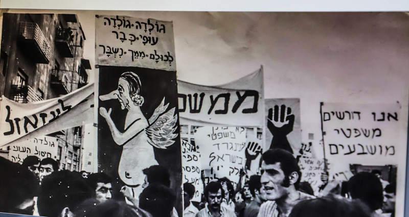 "A black and white poster displayed by the Black Panther carries a caricature of Israel's then prime minister Golda Meir. The caption read: ""Golda, Golda / Fly away / We've had enough of you""."
