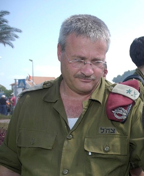 A man in a military uniform from the chest up