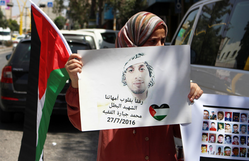 Israeli court approves use of Palestinian bodies as bargaining chips