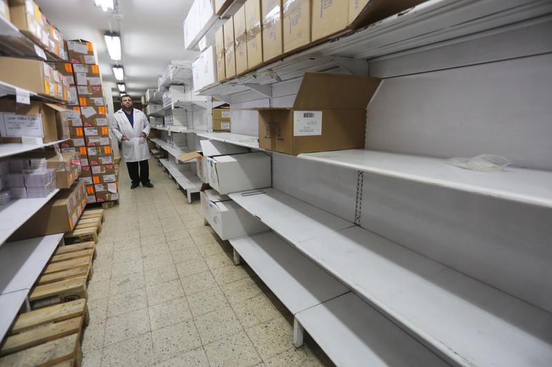 Vital medicines run out in Gaza