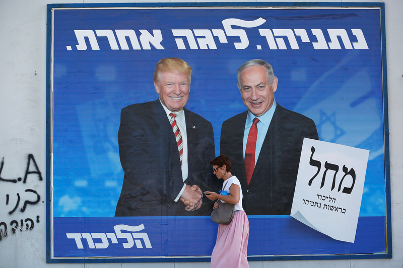 Trump and Netanyahu on billboard