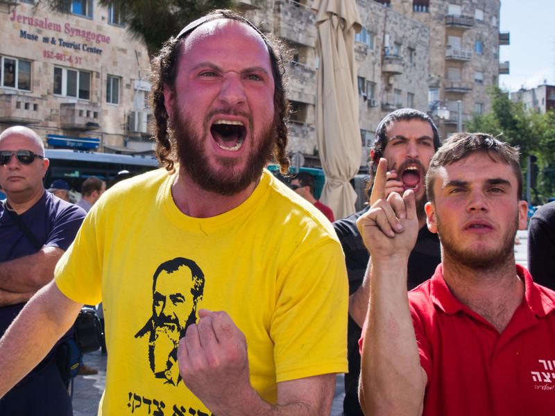 Kahane supporters demonstrating in Jerusalem