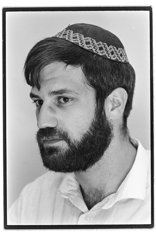 Portrait of a man wearing a kippah