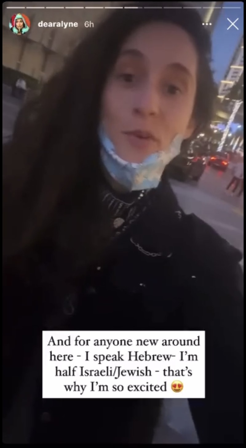 Woman talking to camera