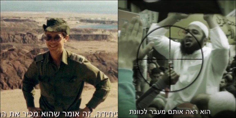 Collage: a man in army uniform and a Muslim man in the crosshairs