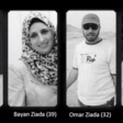 Black and white portraits of the Ziada family.