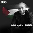 Montage of man from chest up with Palestinian flag