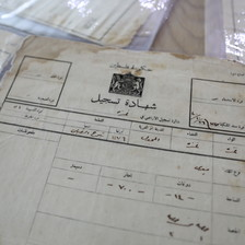 A document headed with images of lions and a crown