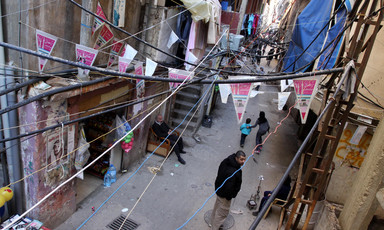 Scene of alley in Shatila refugee camp